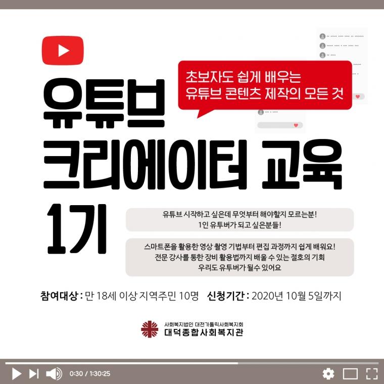 새여울아카데미 홍보지 (1).jpg