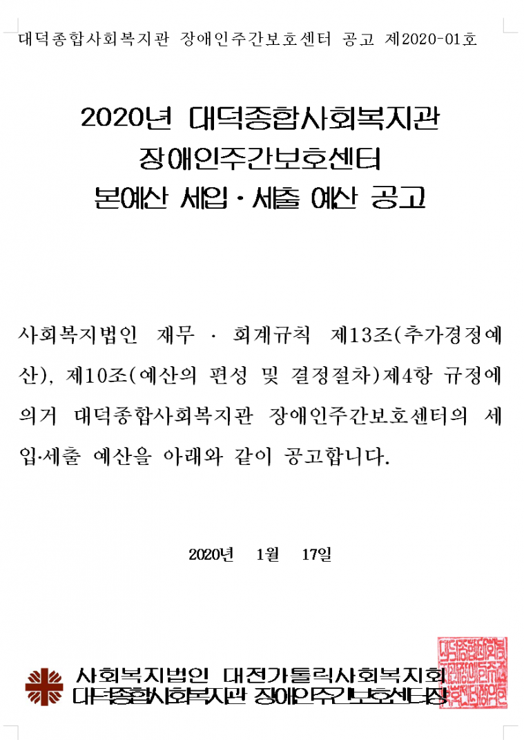 20200117_172224 (2).png