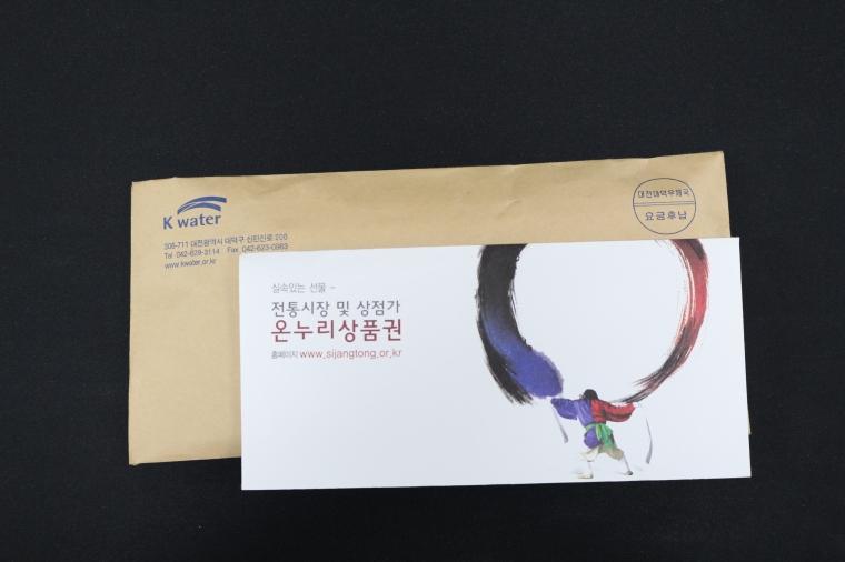 수자원맑은물기획처 전달식4-02.25.JPG
