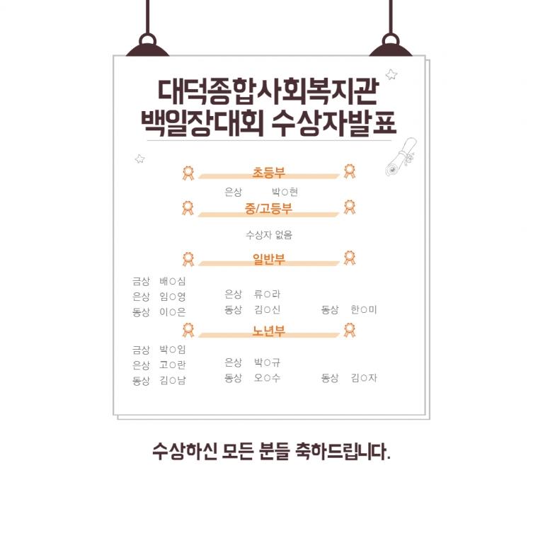 백일장대회 수상작.jpg